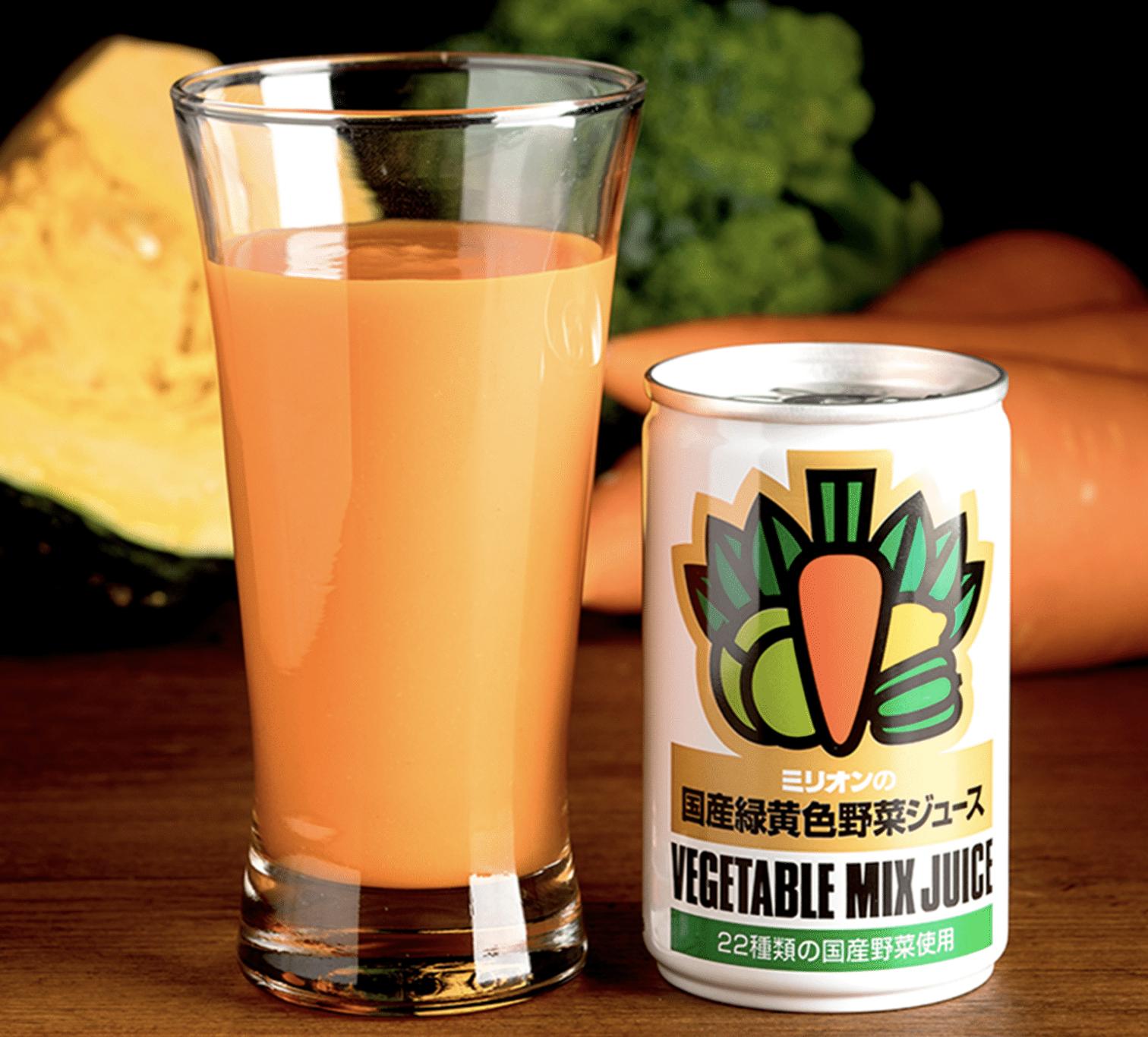 除菌スプレー&マスク付き濃厚野菜ジュースで免疫力アップ!緊急事態の今備蓄しよう